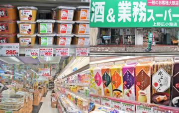 japonijos prekybos rodikliai